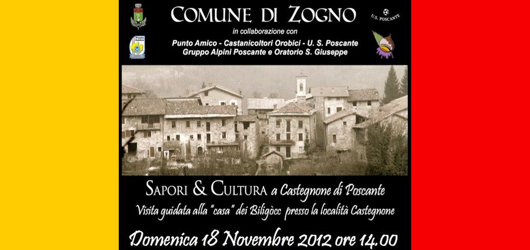 Sapori & Cultura 2012 \ 2° incontro