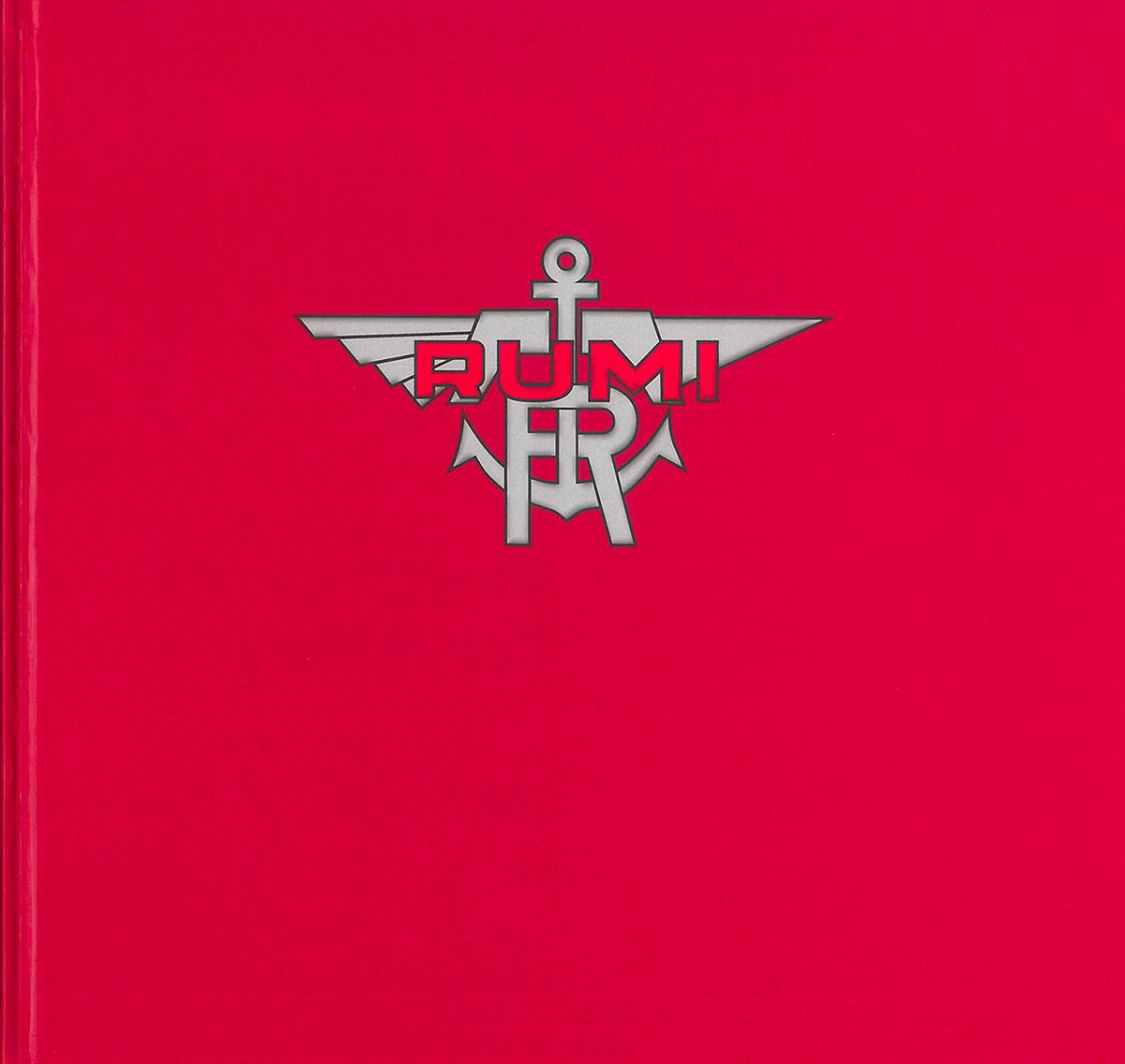 Museo della Valle Zogno Pubblicazione libro Moto RUMI Produzione 1950-1960 COVER